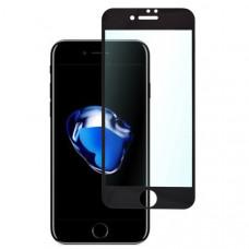 Защитное стекло для Apple iPhone 8 Skinbox Full Screen Черное
