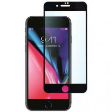 Защитное стекло для Apple iPhone 8 Plus Skinbox Full Screen Черное
